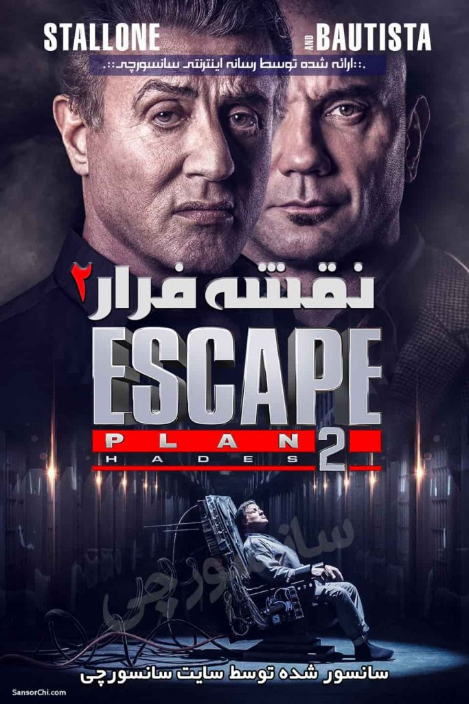 Escape Plan 2 2018